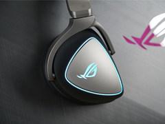 四DAC超旗舰 ROG玩家国度Delta游戏耳机评测