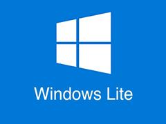微软再推轻量化系统Windows Lite,这次他会成功么?