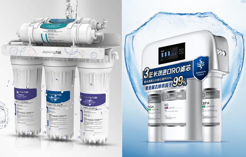 家用净水器选购:超滤和RO纯水机谁才是王道?