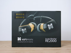 不止于极致设计  HIFIMAN RE2000耳塞开箱图赏
