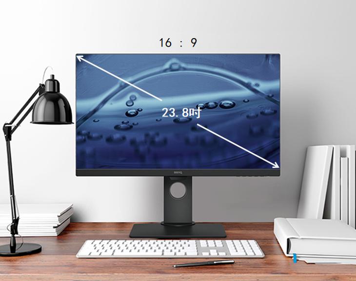 如何挑选电脑显示器?数码小白一看就会!