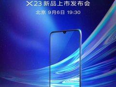 官方定档9月6日北京发布 vivo X23终于要来了