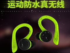 真无线运动跑步耳机,wedoking发布tws蓝牙5.0耳机