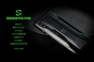 3D压感助力操控升级 黑鲨游戏手机2开箱图赏