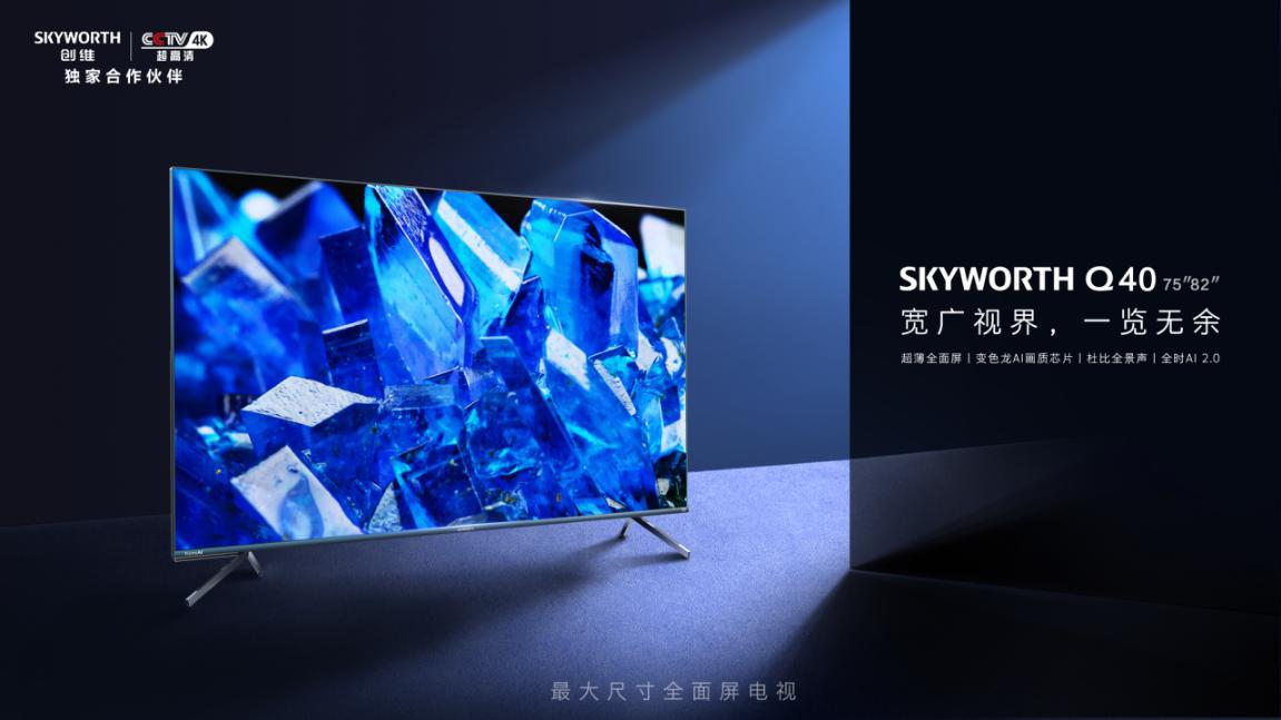 颜值与实力并存!高品质电视机集锦