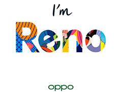 OPPO新机10X变焦样张流出 彰显强大的拍照能力