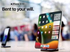 苹果折叠屏概念视频曝光 又是一款浴霸手机