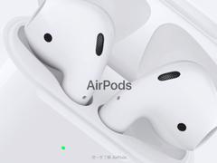 苹果新品发不停,终于轮到新AirPods了