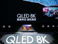 三星发布QLED 8K电视 推动电视行业向8K方向加速发展
