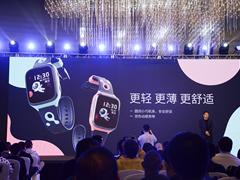 360儿童宣布与Kido合并运营  首款合作儿童手表新品发布