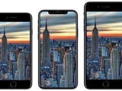 苹果iOS系统无敌,最适合入手的iPhone是这款!