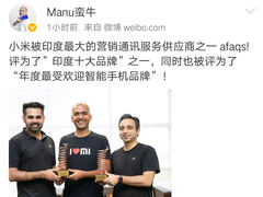 国产骄傲!万博manbetx客户端印度最大供应商、年度最受欢迎万博万博万博手机品牌!
