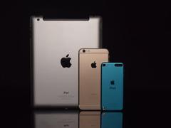 苹果还是那个苹果 新款继续涨!买不起只是因为我们穷