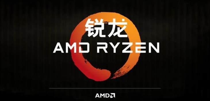 环卫站工作总结:锐龙3000系列CPU曝光,Zen 2架构有点强