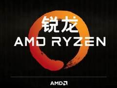 锐龙3000系列CPU曝光,Zen 2架构有点强