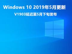 深受Windows更新之苦?不用下载工具,只要更新这个