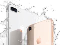 5388降至2999 苹果旗舰128GB+A11价格狂跌 现在买才不亏