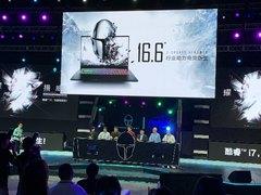 引领产业革新!雷神全球首发16.6英寸游戏本