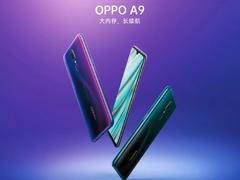 OPPO A9今日預售!預計4月30日正式發售 售價1799元