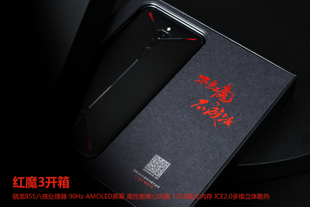 红魔3开箱:沿袭经典X宇宙战舰设计/凌厉有度