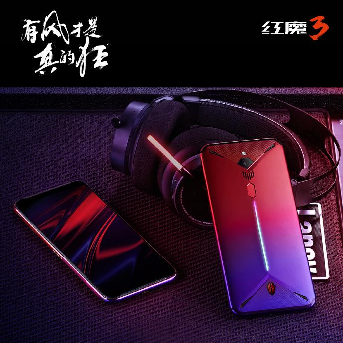 电竞游戏万博万博万博手机还有4800万像素 红魔3真不一般 5月13日开售