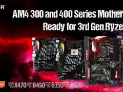 AMD主板供应商确认:三代锐龙将支持300和400系列主板