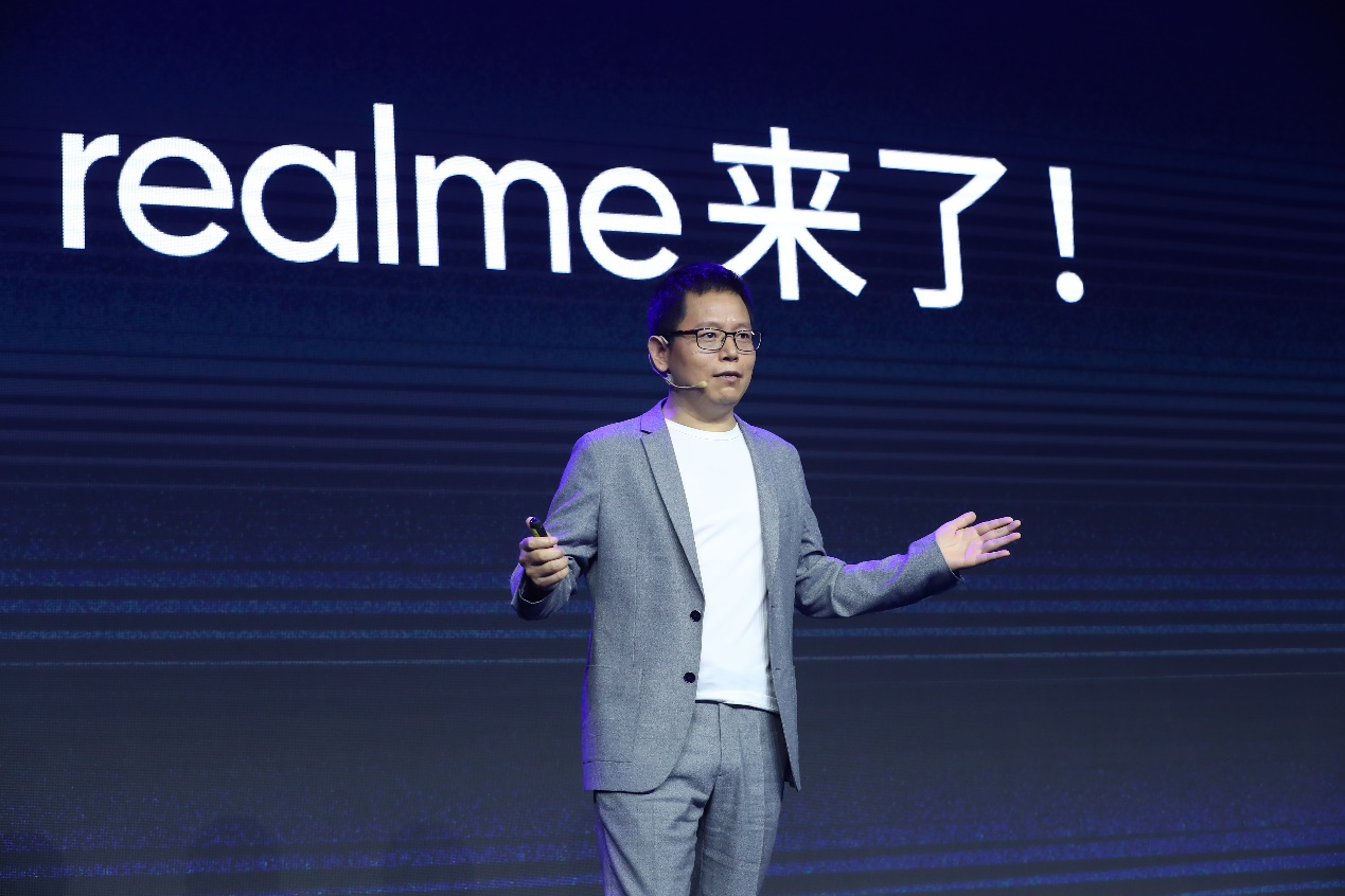 realme创始人李炳忠:不打价格战 要给年轻消费者全方位越级的产品体验