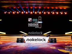 """nokelock首推""""1+2""""战略,开启物联锁商用新时代"""