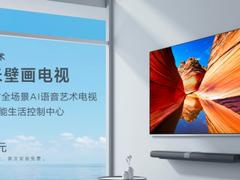 高端电视很难选?这几款壁画电视给你想要的