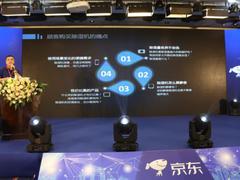 重塑行业新规范  京东牵头制定《家用除湿机》团体标准