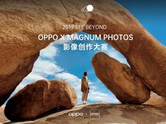 OPPO 玛格南影像创作大赛即将开启   沈义人:5月,让我们好好聊聊影像