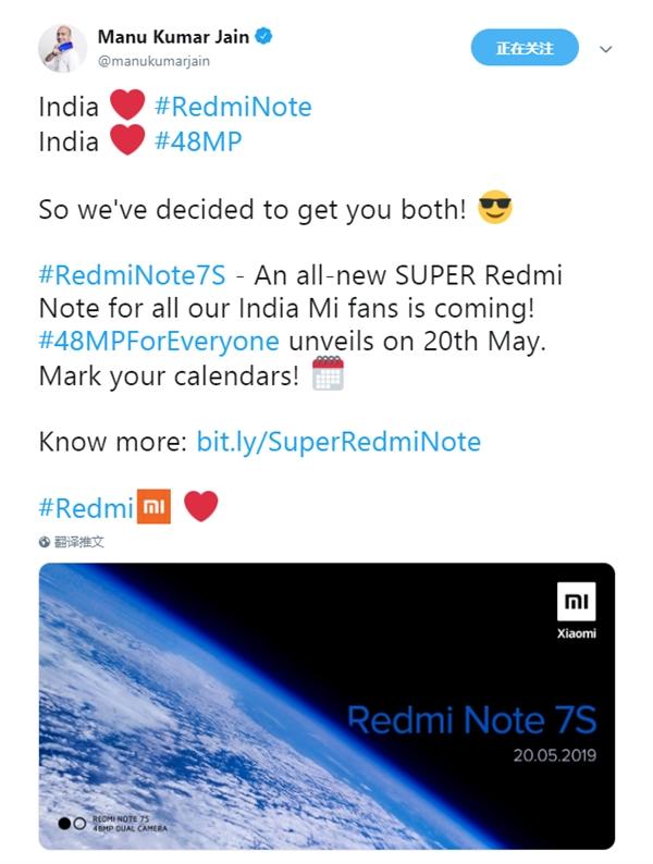 红米新机突然官宣:4800万双摄加持,5月20日印度发布!