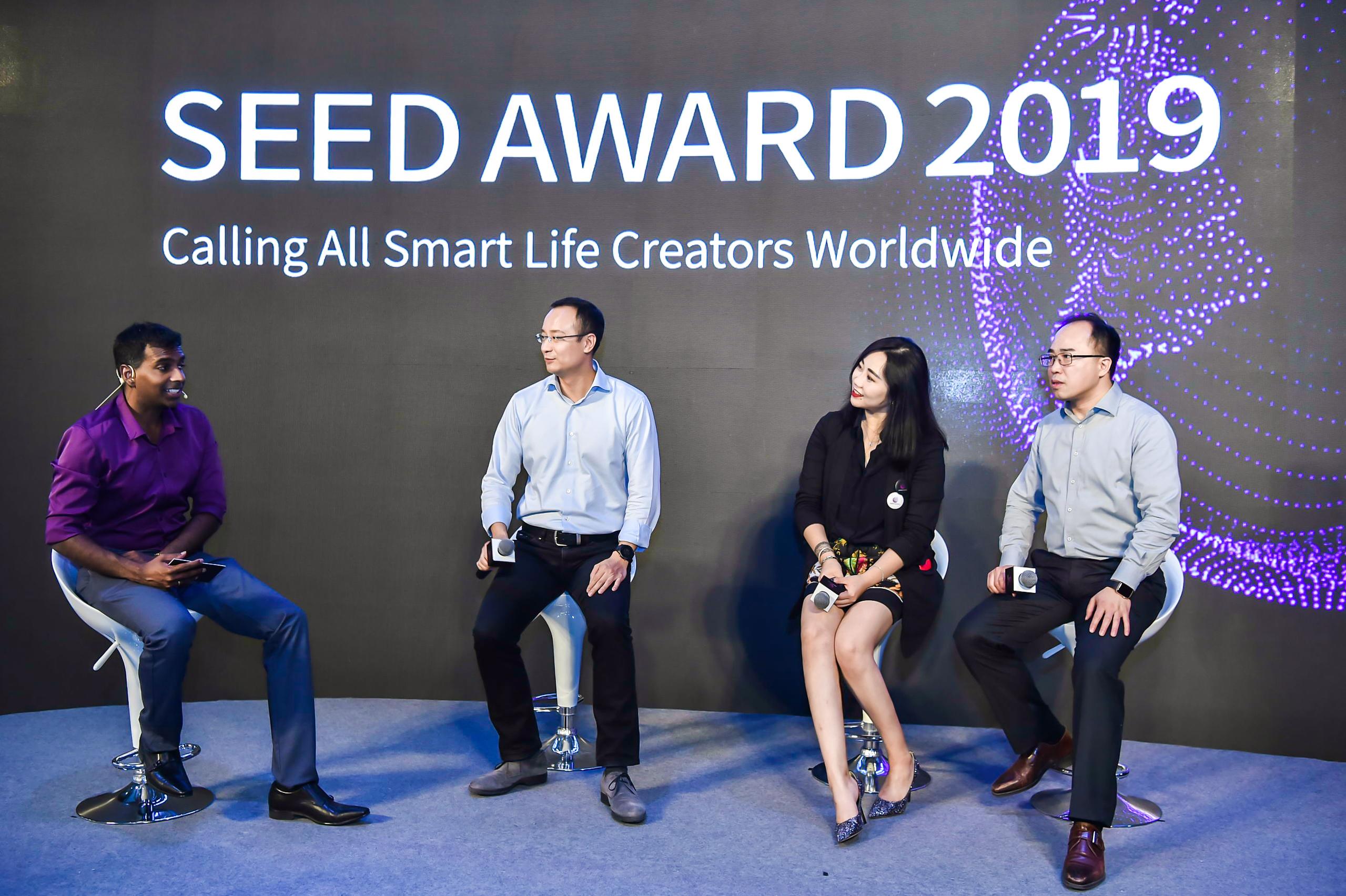 全球首个智慧生活创想者大奖启动 SEED AWARD百万重奖创想者