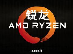 AMD X570主板将可能标配芯片组散热风扇