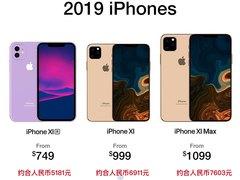 售价真美丽!2019款iPhone预测价格出炉
