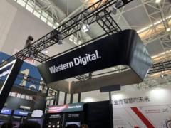 满足多样性存储需求 西部数据携重量级产品亮相WIC2019