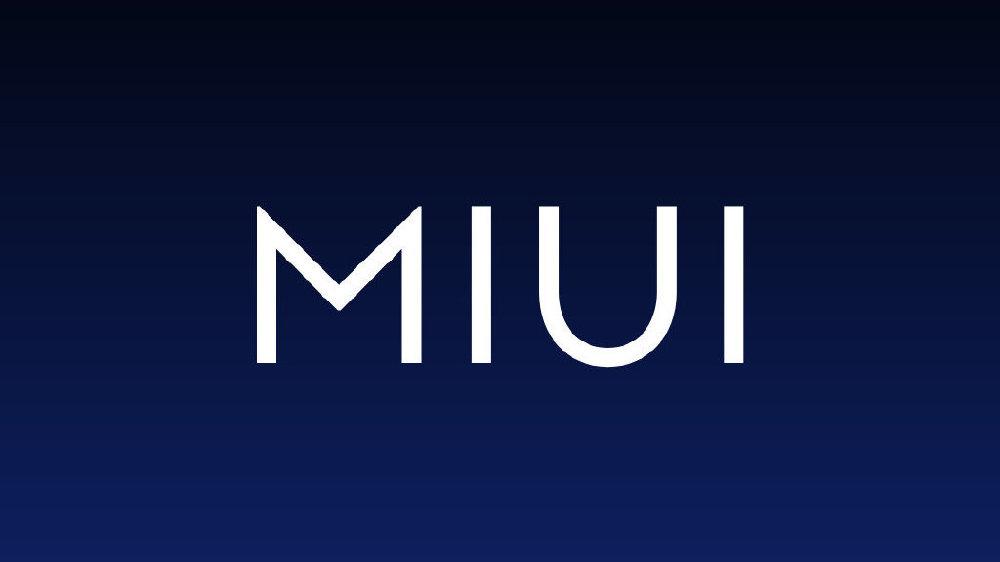 小米出大招:重点优化MIUI广告 网友点赞