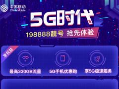 5G流量多少钱?5G手机值得买吗?你想知道的都在这