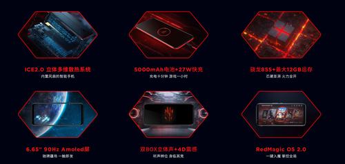 """装风扇的手机?""""电竞怪兽""""红魔3游戏手机带我清爽吃鸡!"""