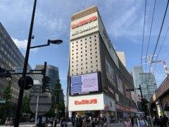 走进日本最大电器卖场 看看它们是怎么卖t234cc天空彩票开奖的