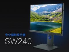 所见即所得!明基SW240专业显示器618大促2999元