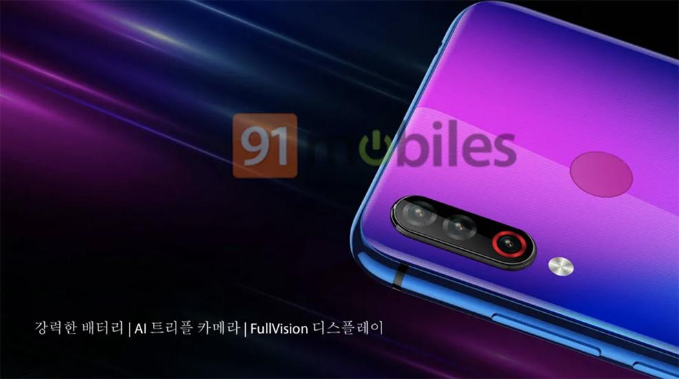 LG手机现身印度市场?仅在线上出售,或配备三个摄像头