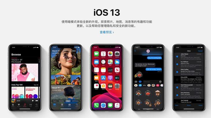 老电脑xp系统  ,做好备份,windows xp镜像系统,谨慎升级!iOS13安装升级教程