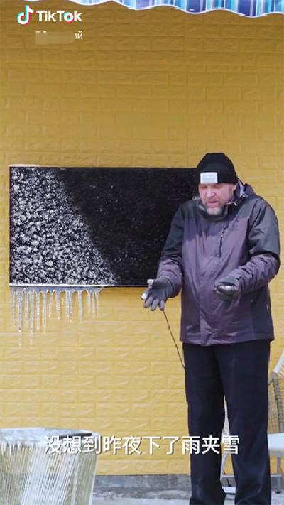 中国制造获俄罗斯大叔点赞:冻成冰都也能开机!