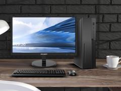 攀升(IPASON)电脑商睿2代办公电脑全新升级,618期间优惠享不停