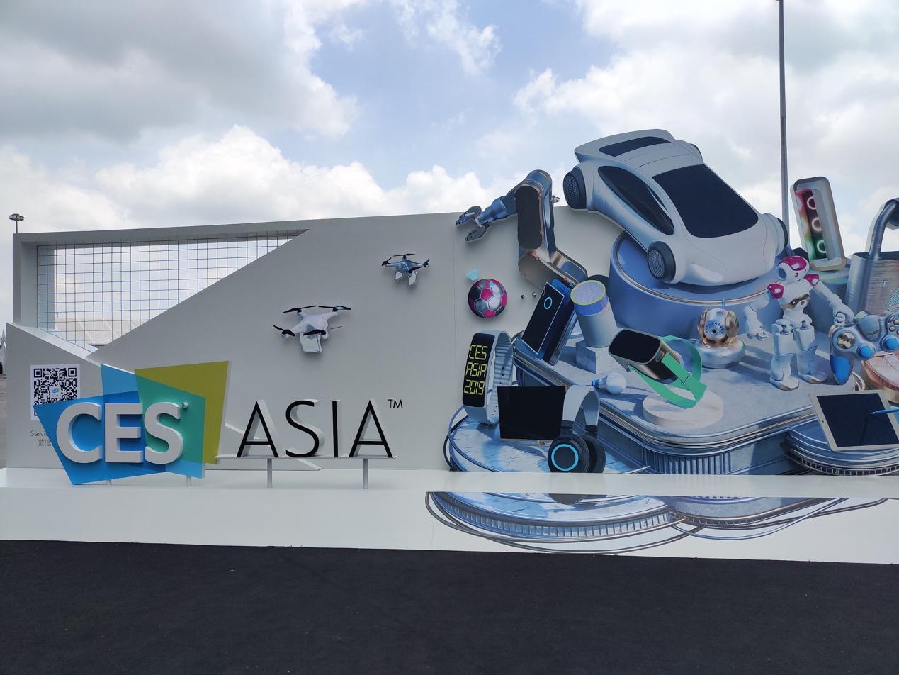 再推儿童智能硬件新物种 阿巴町获CES asia 2019创新大奖
