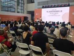 深圳国际摄影大展看民族品牌扬威,努比亚数十幅作品成焦点