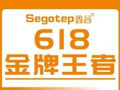 618战报出炉,鑫谷金牌电源全网销量NO.1