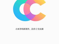 """雷军梳理小米产品线:""""新人""""CC推倒""""旧人"""""""