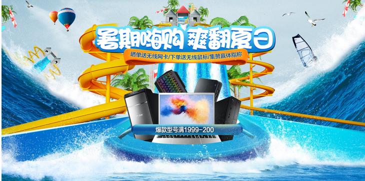 http://www.dibo-expo.com/jiaoyuxuexi/892578.html